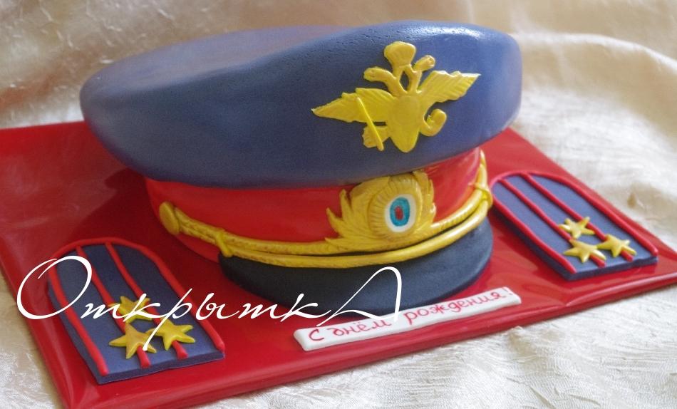 Торты поздравления полковника фото